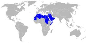5.+Bahasa+Arab 10 Bahasa yang Paling Banyak Dipakai di Dunia