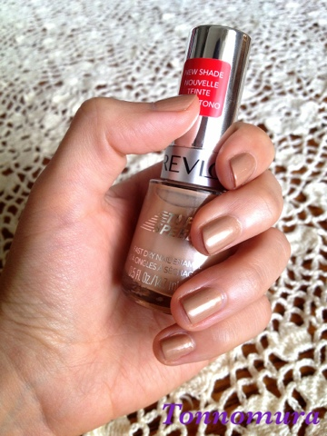 Revlon Top Speed in Socialite