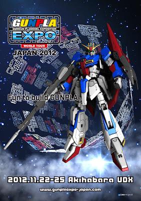 ガンプラEXPOワールドツワージャパン2012開催!