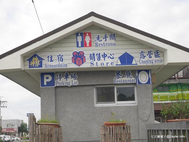 P1400794.JPG