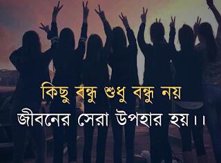 50+ Best Bengali Sad Status & quotes For Facebook, Whatsapp