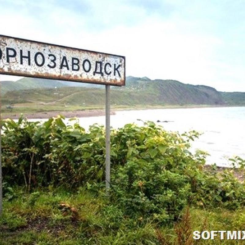 Самые странные названия российских городов