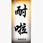 naila - tattoo meanings