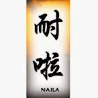 naila - tattoo meanings