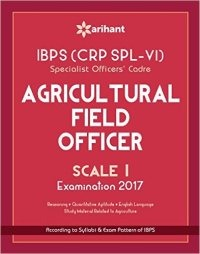 IBPS-Agri-Officer-Exam-Guide