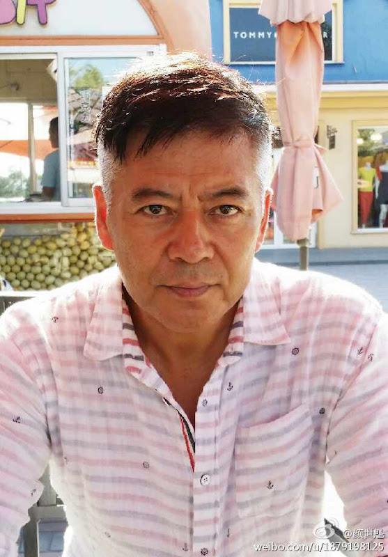 Yan Shikui China Actor