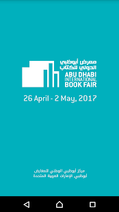 ADIBF- screenshot thumbnail