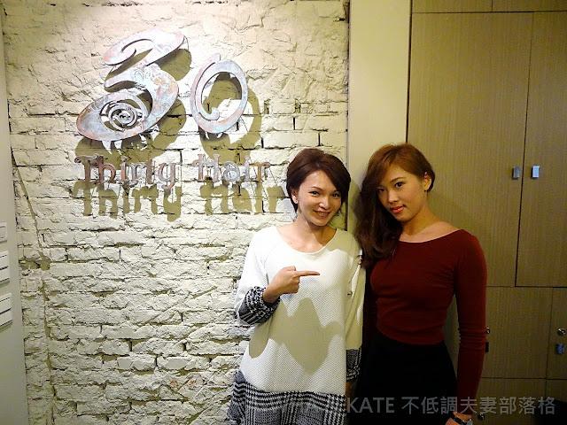【FG部落客體驗】Shiseido Professional X Thirty Hair沛迷絲質感染髮體驗會