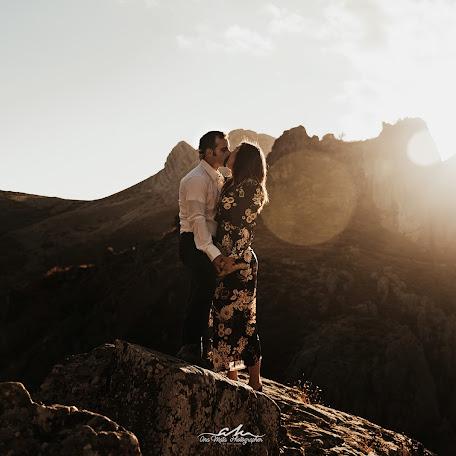 Wedding photographer Ana Mata (AnaMata). Photo of 14.02.2018