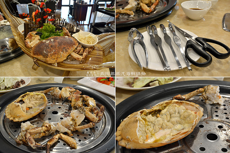 鼎陶蒸蒸汽海鮮鍋物