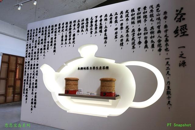 茶推广中心