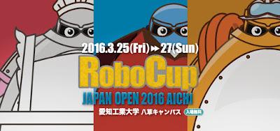 http://www.ait.ac.jp/robocup2016/