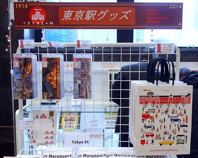 25 日本購物必買 東京 中央郵便局