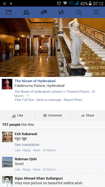 Hyderabad - Rare Pictures - Screenshot_2015-10-04-07-12-38.png