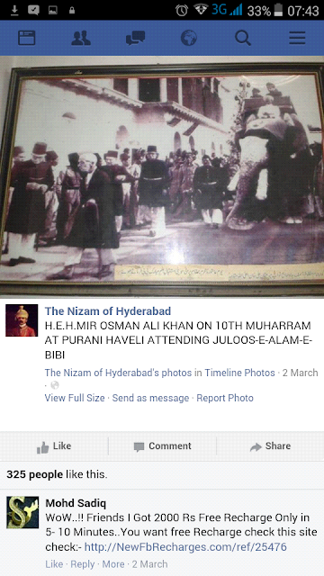 Hyderabad - Rare Pictures - Screenshot_2015-10-04-07-43-05.png