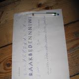 Zeeverkenners - Zomerkamp 2015 Aalsmeer - IMG_0018.JPG