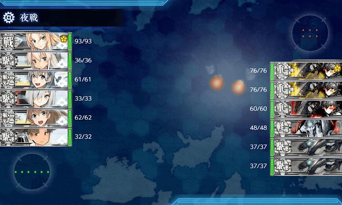 艦これ_2期_二期_5-3_5-3_南方海域_012.png