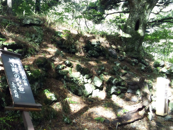 城山跡(のろし台)