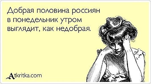 atkritka_1373270780_218
