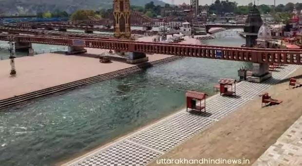Haridwar News : हरिद्वार में गंगा का जल स्तर खतरे के निशान के पार