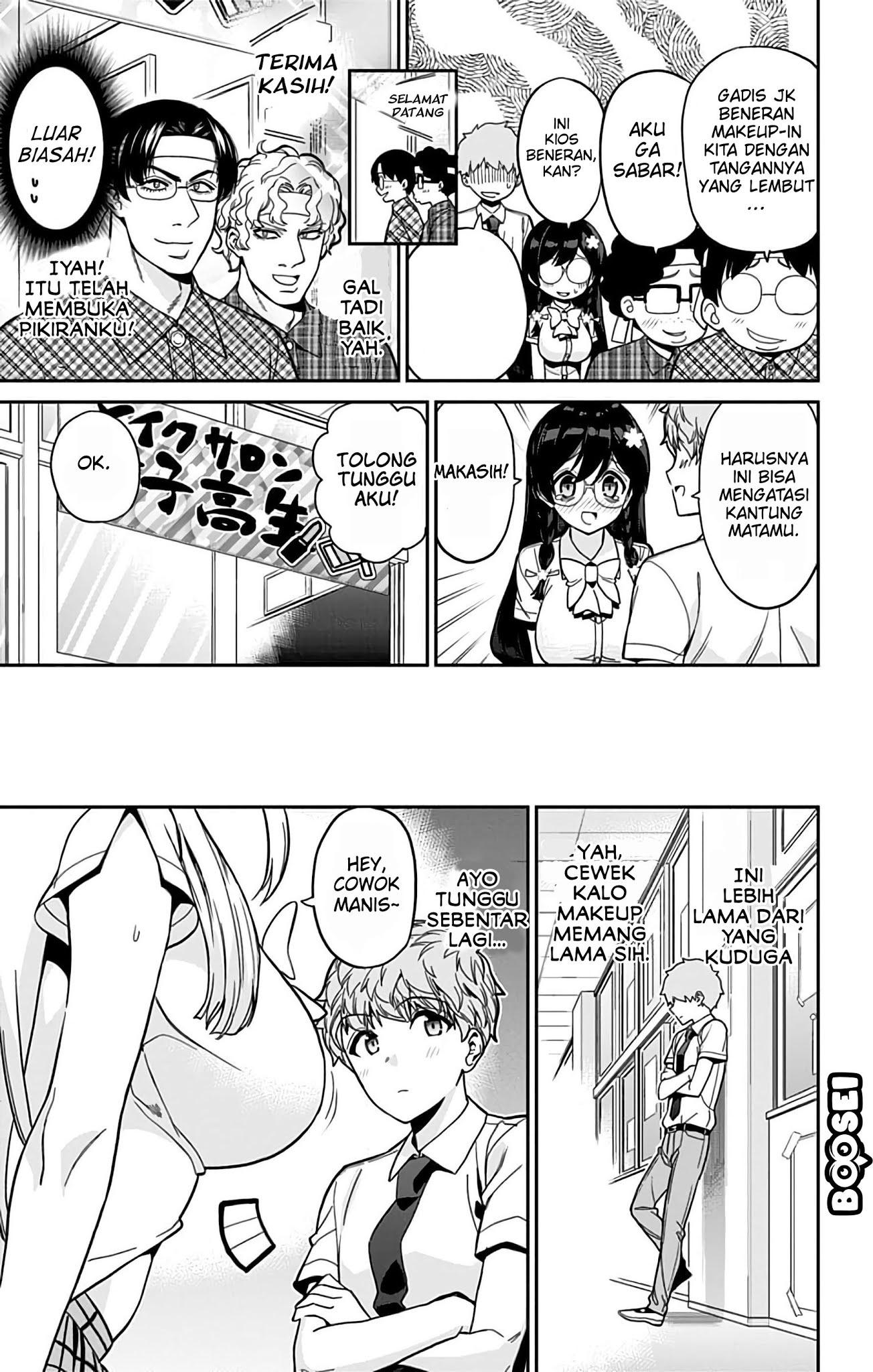 Mone-san no Majime Sugiru Tsukiaikata Chapter 36