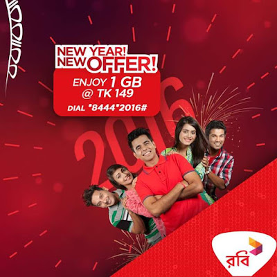 Robi-Internet-Data-Bonus-Offer-1GB-14days-149tk