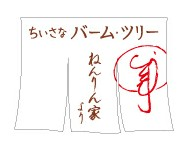 2012-05-22_234246