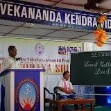 Prachodaya Shibir 2014 at VKV Itanagar (10).JPG