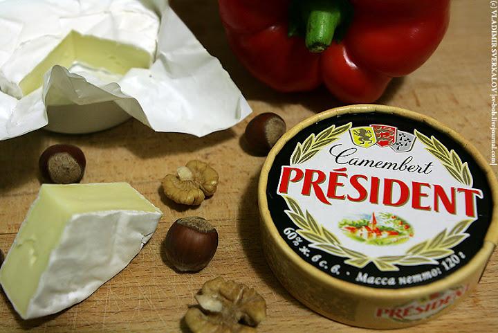 Camember President