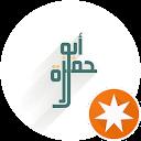 Abdullah Ibn Abdirraheem
