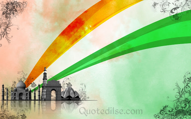 happy republic day in hindi