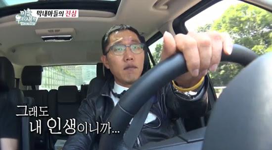 김제동_9.jpg