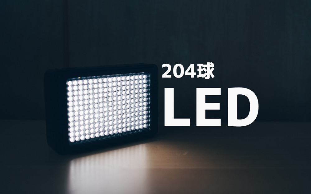 Led204lightsankyaku IG 2631 Edit