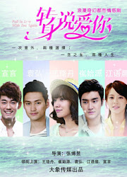 Fall In Love With You Again China Drama