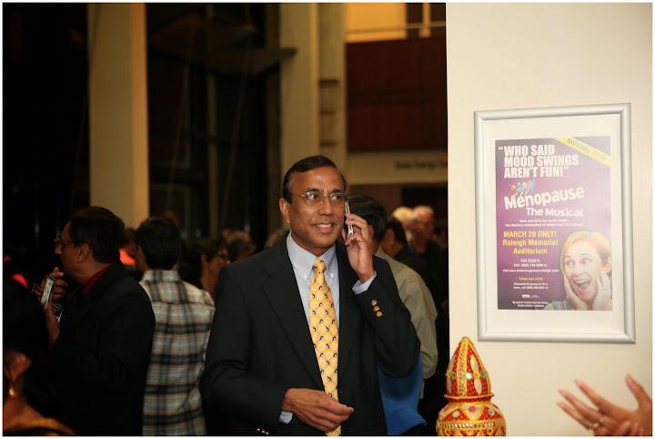 Swami Vivekananda Laser Show - IMG_6372.JPG