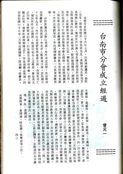 雜誌1-39.jpg