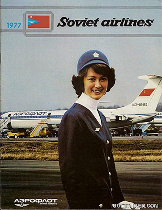 197703