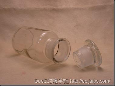 玻璃廣口瓶