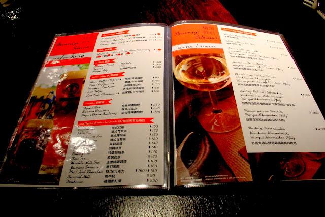 台北 美食 溫德德式烘焙餐館菜單