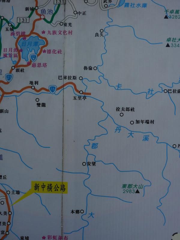 TAIWAN. Sun moon lake,Puli (région de Nantou) et retour à Taipei via Ylan - P1100942.JPG