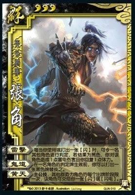 Zhang Jiao 2