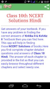 class 10 hindi solutions apps on google play