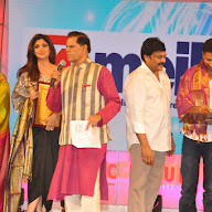 TSR National Film Awards Photos