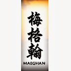 maeghan - M Chinese Names Designs