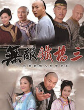 Invincible Tie Qiao San China Drama