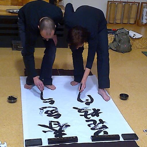 kakizome japán kalligráfia