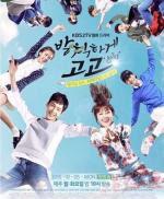 Phim  Cố Lên Yeon Doo-Tập 12/12 Vietsub Sassy Go Go