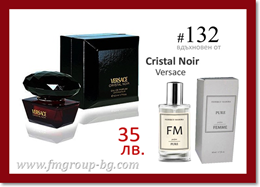 Парфюм FM 132 PURE - VERSACE - Crystal Noir