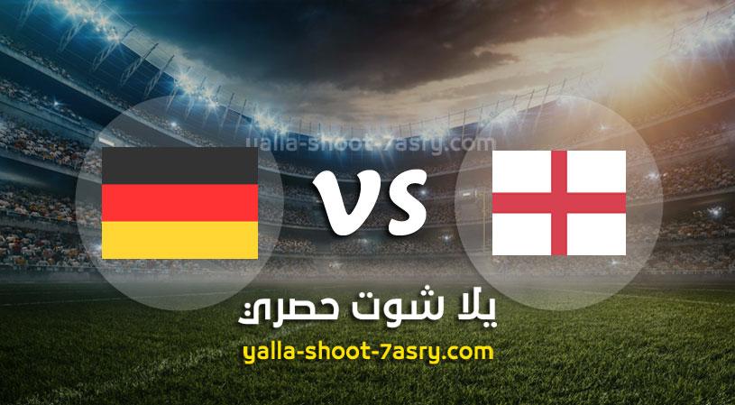 مباراة إنجلترا وألمانيا