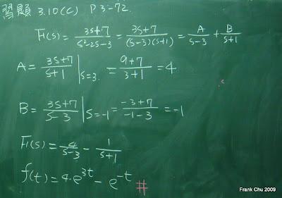 習題3.10(c)